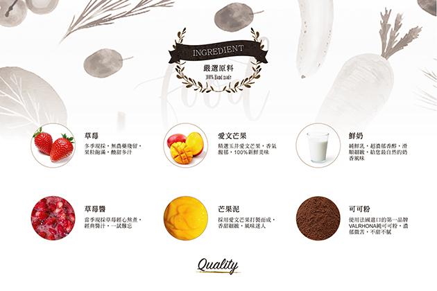 經典口味 <br />(鮮奶x芒果x杏仁) 5